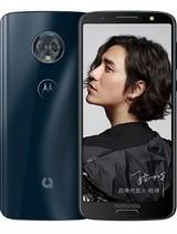 Motorola Moto 1S Price Features Compare