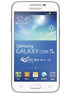 Samsung Galaxy Core Lite LTE Price Features Compare
