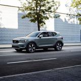 Volvo XC40 2020 Price Features Compare